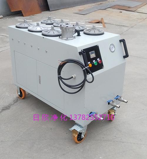 机油高档滤油机厂家CS-AL-5R日欣净化精密净油机