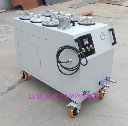 超精密净油机优质滤油机厂家CS-AL-3R日欣净化齿轮油