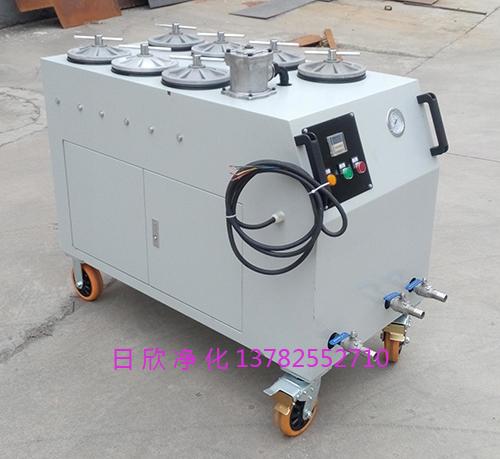 滤油机厂家精密滤油机液压油高档滤芯CS-AL-1R