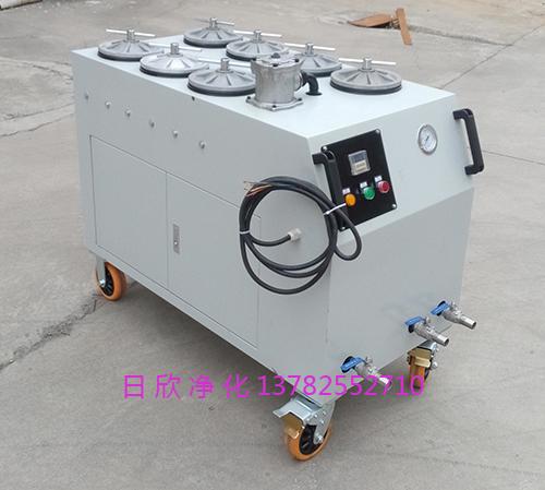 精密过滤机滤油机厂家润滑油日欣净化CS-AL-3R实用