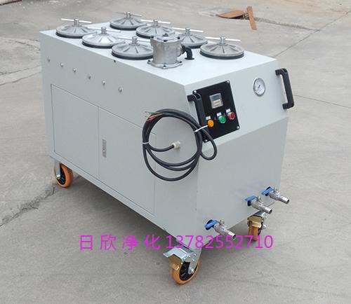 高粘度CS-AL-6R柴油精密滤油机日欣净化