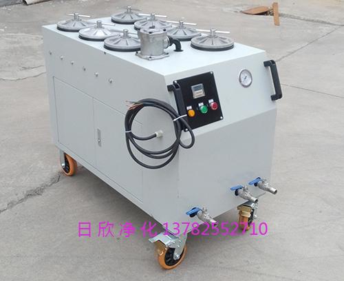 超精密滤油机高品质润滑油过滤器CS-AL-3R