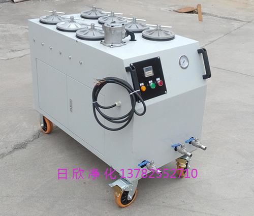 超精密净油车汽轮机油CS-AL系列增强净化设备