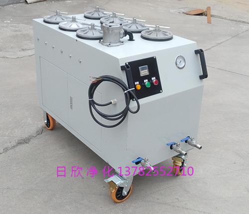 不锈钢超精密净油机CS-AL-4R润滑油净化设备