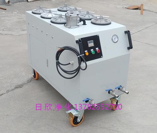 润滑油CS-AL-3R耐用日欣净化超精密滤油机滤油机厂家