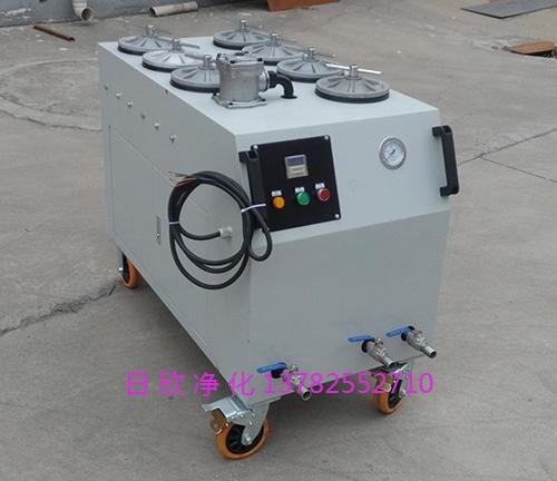 净化设备液压油防爆CS-AL-3R超精密滤油机
