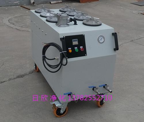 优质日欣净化CS-AL-4R润滑油精密滤油机
