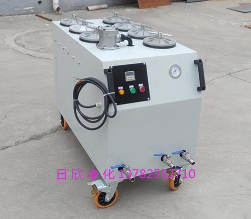 过滤器厂家CS-AL柴油精密净油机耐用