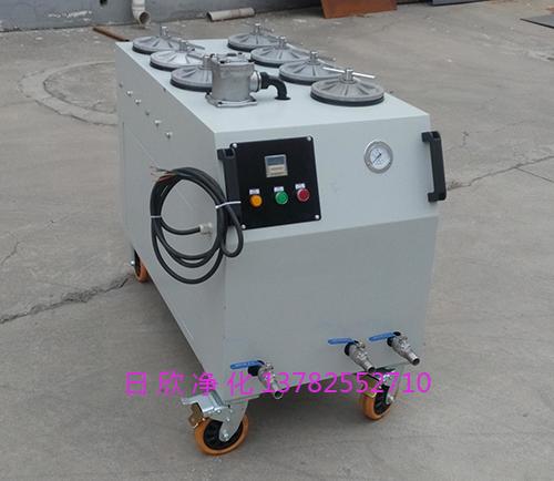 柴油除杂质CS-AL高精度滤油机净化设备