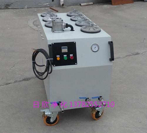 高粘度油滤油机厂家液压油CS-AL-6R过滤器超精密净油机