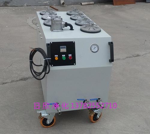 润滑油CS-AL-5R高档滤油机厂家超精密净油机