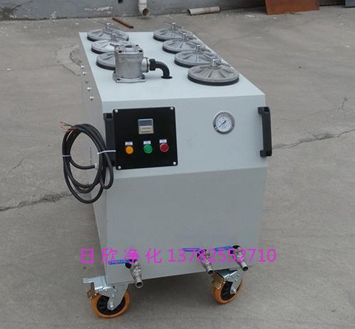 工业齿轮油滤油机超精密过滤机CS-AL-5R高粘度