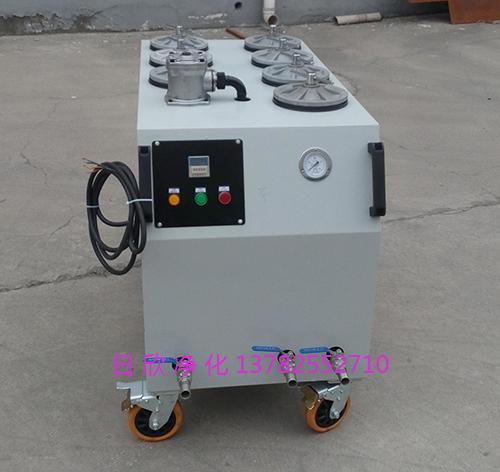 机油高粘度油CS-AL-1R滤油机厂家日欣净化超精密净油机