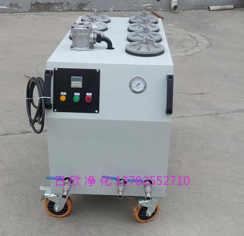 CS-AL-1R润滑油滤油机厂家滤油机精密净油机耐用