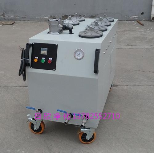滤油机厂家日欣净化柴油优质CS-AL-5R精密过滤机