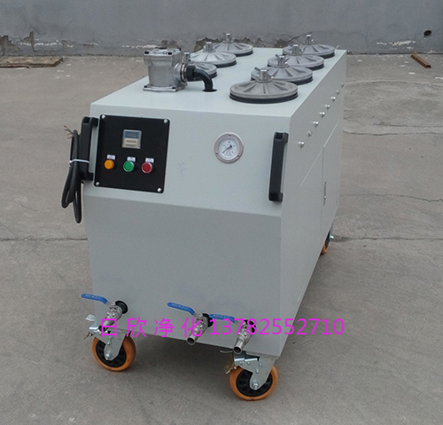 CS-AL-3R精密滤油车机油滤油机厂家高粘度油