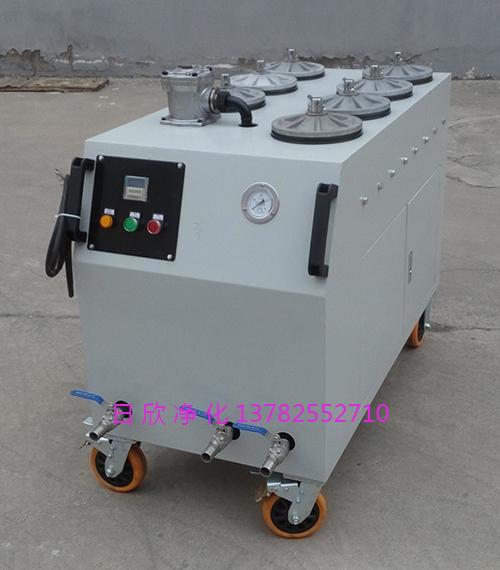 超精密过滤机CS-AL-2R高质量滤油机厂家润滑油