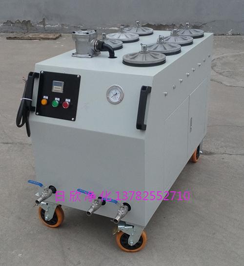 不锈钢液压油CS-AL-5R超精密净油机过滤器