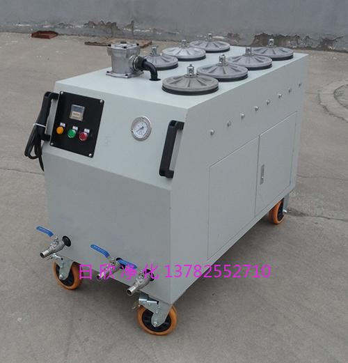 液压油超精密过滤机CS-AL-6R高粘度油净化设备