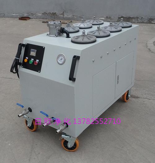 高粘油CS-AL-1R净化设备煤油超精密过滤机