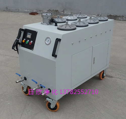 精密净油机滤芯液压油CS-AL-1R防爆