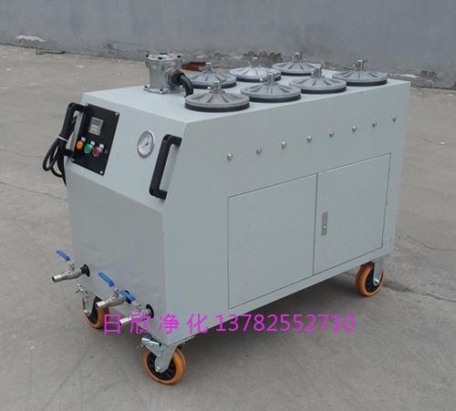 滤油机厂家耐用日欣净化超精密过滤机CS-AL-4R润滑油