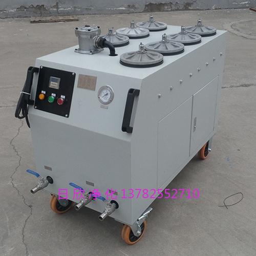 过滤CS-AL-2R煤油精密净油机滤油机厂家高粘度油