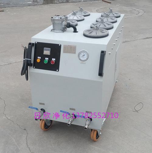 汽轮机油CS-AL-5R日欣净化高质量精密滤油车滤油机厂家