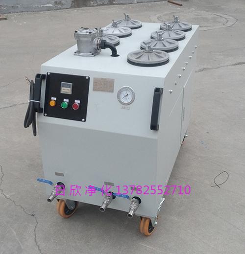 煤油CS-AL-1R高粘油精密净油机