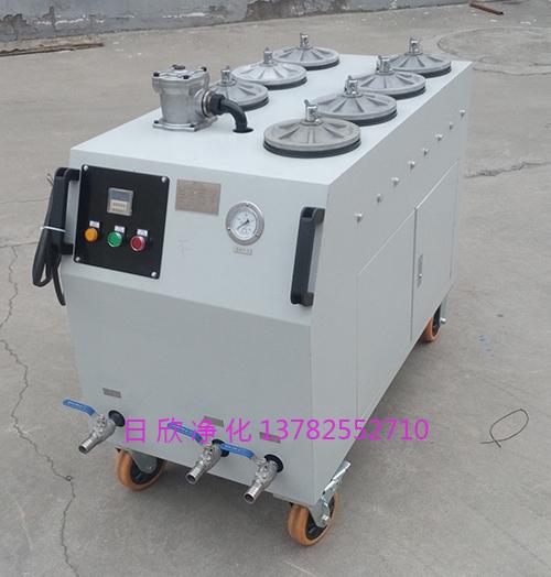 齿轮油精密滤油机CS-AL-1R高配置日欣净化