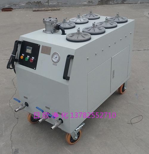 CS-AL-3R滤芯厂家润滑油精密滤油车高级