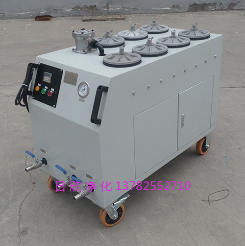 超精密净油机高粘度油CS-AL-4R过滤器厂家煤油