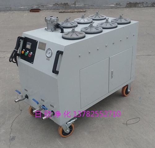 CS-AL-1R滤油机厂家高粘度油机油日欣净化超精密净油机