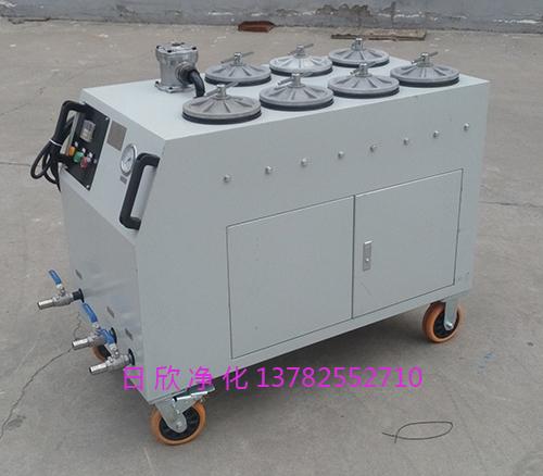 净化CS-AL-2R精密滤油机柴油高粘油滤油机厂家