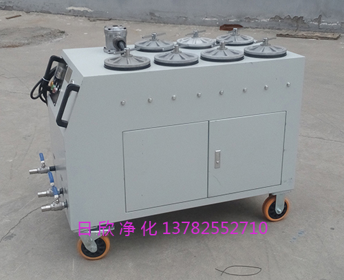 机油滤芯CS-AL-1R高配滤油机厂家超精密滤油车
