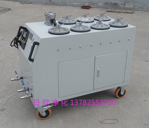 柴油滤油机厂家CS-AL-2R高品质日欣净化超精密滤油机