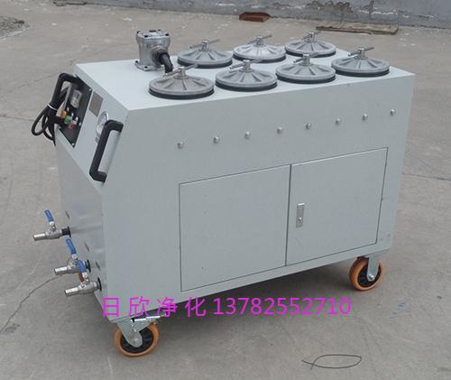 高粘度油液压油净化精密过滤机CS-AL-1R