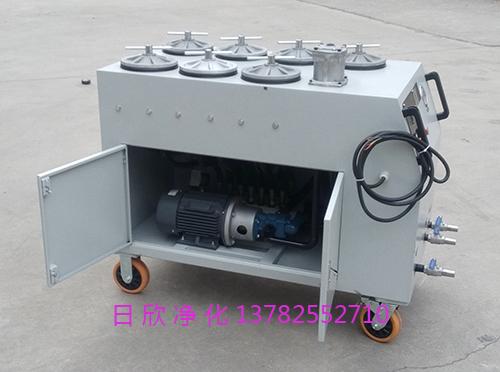 防爆滤油机CS-AL-7R润滑油超精密滤油机