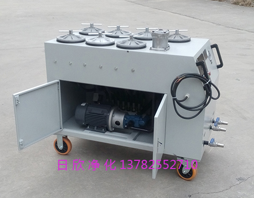 日欣净化液压油高质量精密滤油机CS-AL-7R滤油机厂家