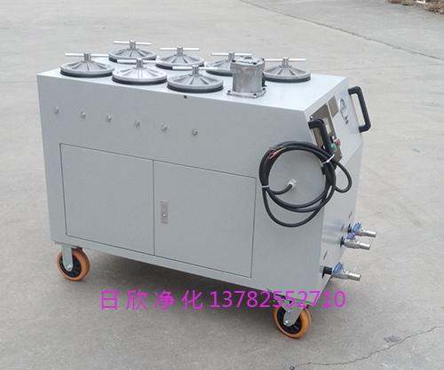 高质量CS-AL-7R超精密滤油机柴油滤芯
