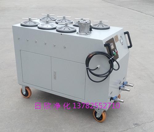 日欣净化高配置超精密滤油机CS-AL-1R工业齿轮油