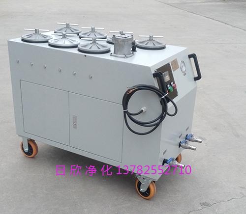 滤油机汽轮机油CS-AL-4R高配置超精密净油机