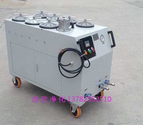 CS-AL-4R高质量润滑油超精密滤油车日欣净化
