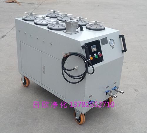 超精密过滤机高级滤芯CS-AL-6R液压油