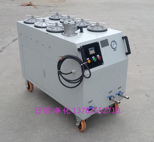 高品质滤芯精密净油机机油CS-AL-2R