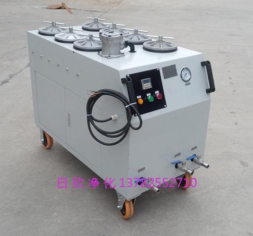耐用CS-AL精密净油机柴油过滤器厂家