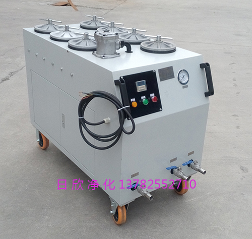 滤油机厂家超精密过滤机CS-AL-2R高质量润滑油