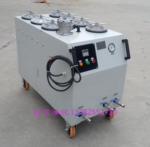 高粘油抗磨液压油超精密滤油车滤油机CS-AL