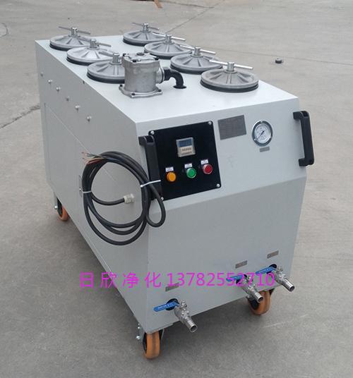 过滤器高粘油工业齿轮油超精密过滤机CS-AL系列