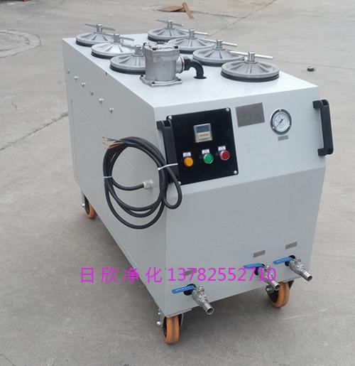 CS-AL-1R滤芯液压油高档精密滤油机滤油机厂家